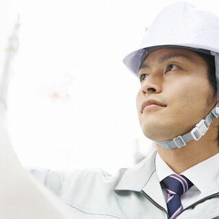 【建設管理事務】安心の研修充実・土日祝休み