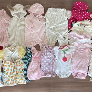 【おまとめセット①】新生児服&ベビー服 50〜80cm