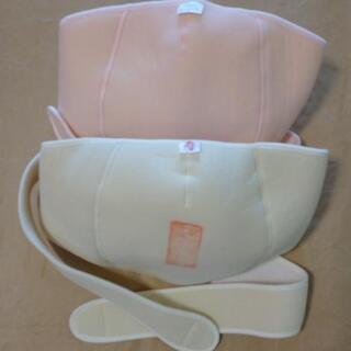 妊婦帯 2つセット