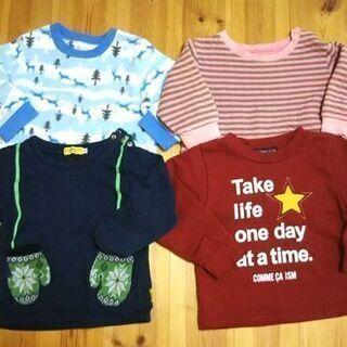 子供服 長袖4点&ズボン4点 計8点セット 80-90