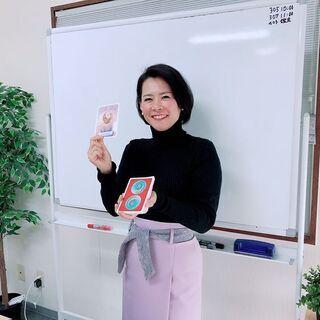 12/21(月)沖縄 たった2時間で占い師になれる講座