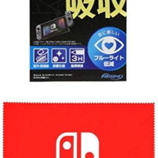 新品switchのロゴ入り限定クロスとswitch保護フィルム