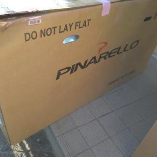 ピナレロ、ダンボール箱