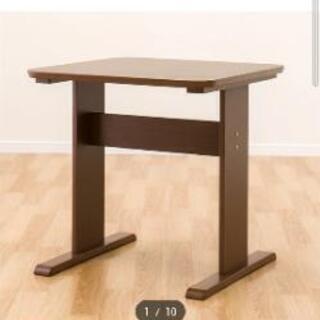 ニトリ ダイニングテーブル 椅子2脚セット