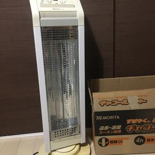 Morita ms-c908 チャコールヒーター