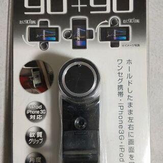 【ネット決済】カーメイト HS175 ブラック