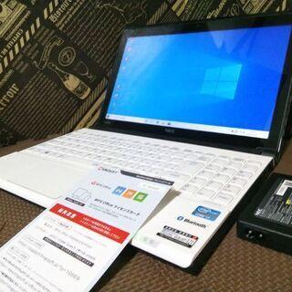NECハイスペック☆corei7 SSD128GB メモリ8G...