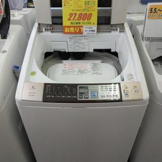 J004★6ヶ月保証★8K/4.5K★洗濯乾燥機★HITA…