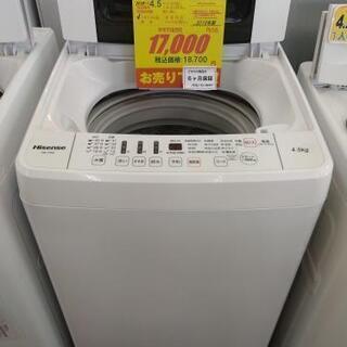J027★6ヶ月保証★4.5K洗濯機★Hisense HW…