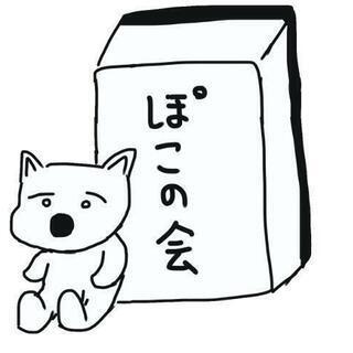 麻雀サークル「ぽこの会」