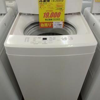 J036★6ヶ月保証★5K洗濯機★MUJI 無印良品 MJ…