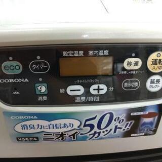 J042★6ヶ月保証★石油ファンヒーター★CORONA FH-VD3314Y 2014年製   − 愛知県