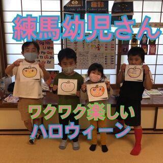 親子えいご メンバー募集@練馬 体験レッスン  - 教室・スクール