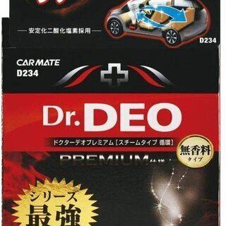 【新品】カーメイト 車用 除菌消臭剤 ドクターデオ Dr.DEO...