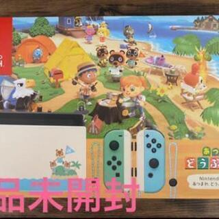 Nintendo Switch  本体 あつまれどうぶつの森セッ...