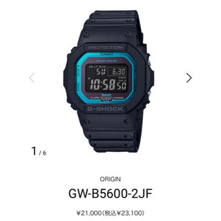 CASIO G-SHOCK 腕時計 GW-B5600-2JF