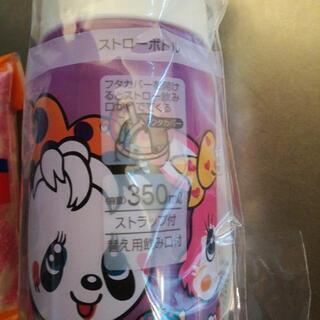 【お話中】ストローボトル マグ、食器洗いセット - 熊本市