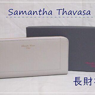 【新品未使用】Samantha Thavasa(サマンサタバサ)...