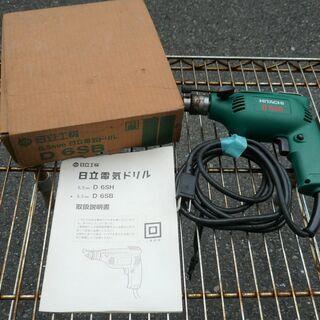 ☆日立工機 HITACHI D6SB 6.5mm 電気ドリル◆パ...