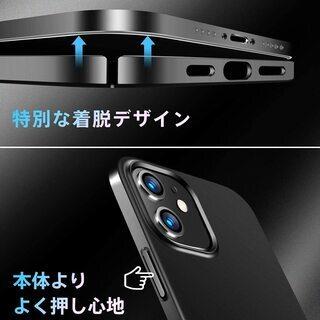 【新品・未使用】iPhone 12/Pro用 マットブラックケース+フィルム2枚 − 東京都