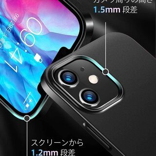 【新品・未使用】iPhone 12/Pro用 マットブラックケース+フィルム2枚 - 生活雑貨
