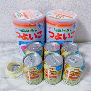 粉ミルク缶 液体ミルク まとめ売り