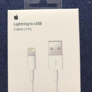 Apple純正品 ライトニングケーブル1m iPhone iPad