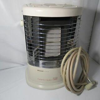 JAKN1670/ガスストーブ/暖房器具/遠赤外線/~12畳/都...