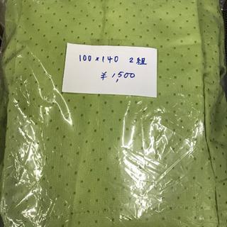 カーテン 黄緑色 薄手 クレジット PayPay 各種対応