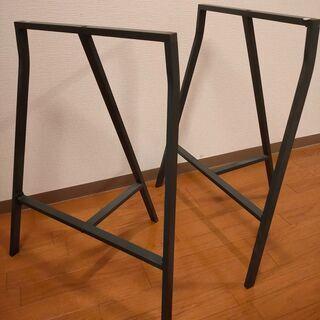 IKEA テーブルレッグ(架台)LERBERG リールべリx2 ...