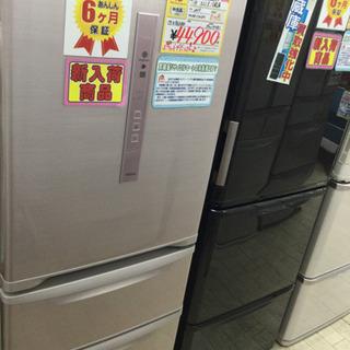 10/22  定価¥96,480  Panasonic  321...