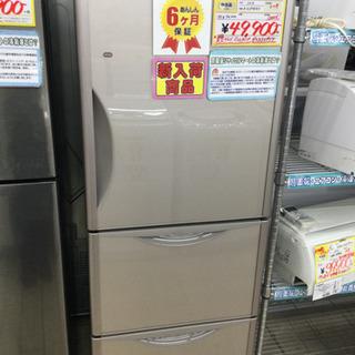 10/20 定価¥98,000  【ガラストップでオシャレ、スマ...