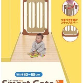 ベビーゲート 日本育児 スマートゲート スリムタイプ