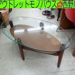 ▶ガラステーブル マルニ 1100 センターテーブル ローテーブ...