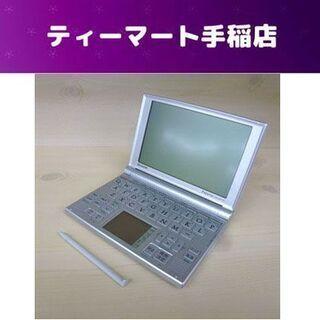 SHARP/シャープ 電子辞書 PW-AT770 シルバー コ...