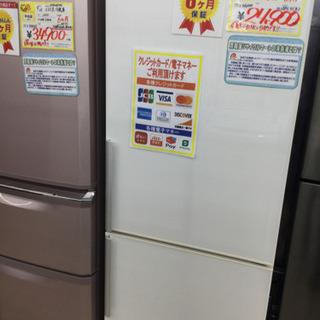 10/22  【人気のホワイト色】定価¥46,200 SANYO...