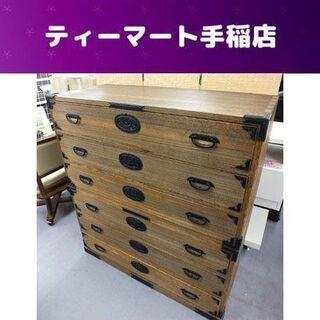 値下げしました!丸石商事 6段 【本焼きみがき仕上げ 桐箪笥】 ...
