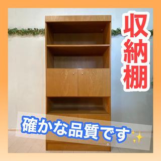 【ネット決済・配送可】 ✨インテリアハウス✨確かな品質【MOBE...