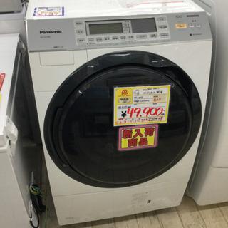 10/22【ドラム式洗濯機がこの値段⁉️】定価¥149,040 ...