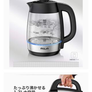【新品未使用】電気ケトル 1.7L