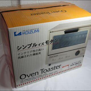 新生活!1100円 未使用 コイズミ オーブントースター …