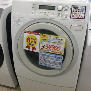 10/22 【人気のドラム式洗濯機❤️】AQUA  9.0kgド...