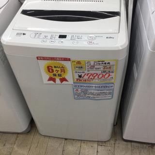10/22 【高年式👌✨】YAMADA 6.0kg  2018年...