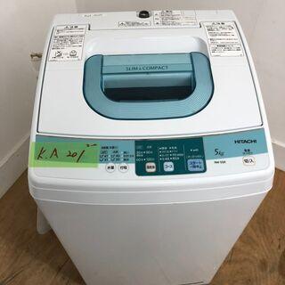 HITACHI洗濯機 5kg 東京 神奈川 格安配送 ka201