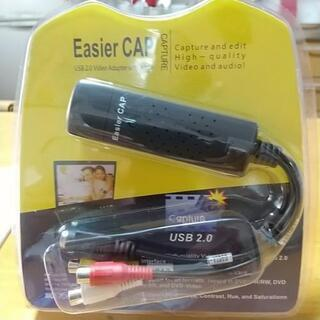 Easier CAP(made in china)ビデオキャプチ...