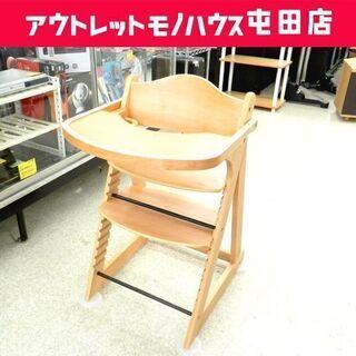KATOJI ベビーチェア テーブル付き 木製 高さ調整可能 カ...