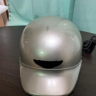 ヘルメット1800→1000円