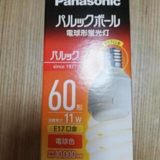 パルックボール 電球形蛍光灯 60形 E17口金 電球色