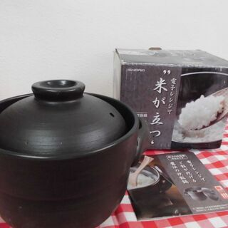 ★<SALE!!>魔法の炊飯鍋 土鍋 レンジ 2合炊き★