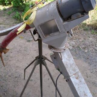 キャリーホッパー用籾搬送機 作動確認済